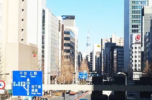 東京・日本橋プラス